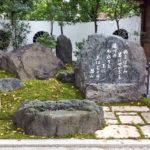 白峯神宮様 御鎮座150年記念碑