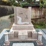 デザイン墓(洋墓)