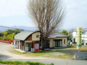 京都南霊苑